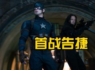 《美队3》上映首战告捷!有望成为年度首部突破10亿美元的电影!