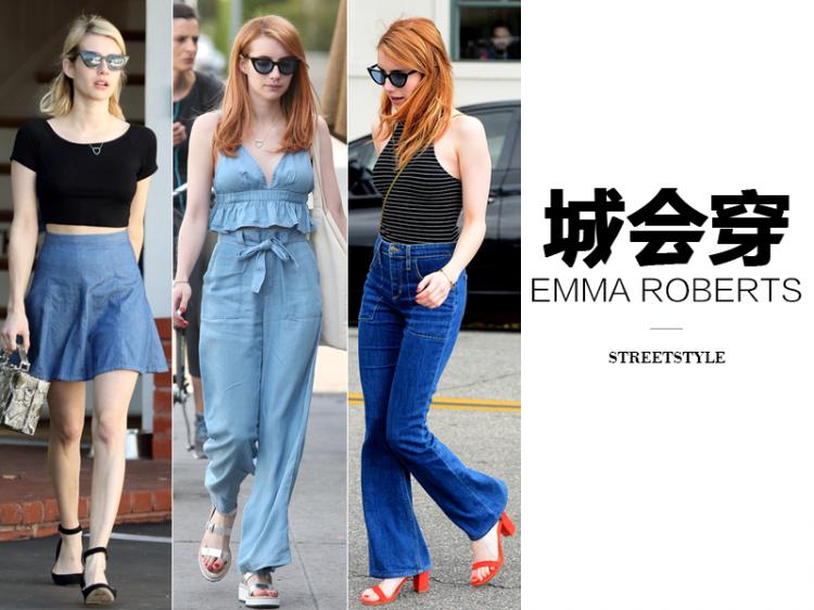 矮不要紧 | 学学157cm的Emma 怎么穿出170cm的即视感!