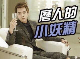 """撞脸陈伟霆,和杨洋是好友,如今凭""""妖孽美男""""成为新一代男神"""