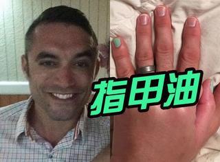 话说,这是一个左手小指永远涂满指甲油的男人