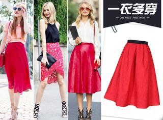 【一衣多穿】热情的火红色长裙其实很好搭!