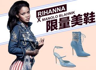 想要Rihanna的签名?先买了她设计的鞋再说!