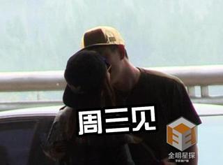 机场拥吻!曹云金竟然和TVB的江若琳在一起了