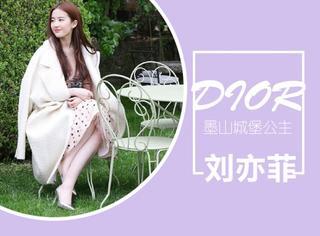 刘亦菲化身城堡公主,Dior代言人真是找对了!