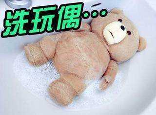 日本妹子洗玩偶时发生了各种悲剧,但这画面实在太萌了