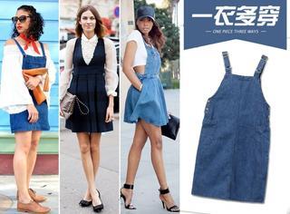 【一衣多穿】童趣十足的背带裙也能穿出女人味!