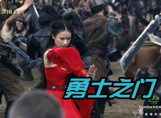 倪妮携合拍大片亮相戛纳,原来这种类型早就被刘亦菲玩过了