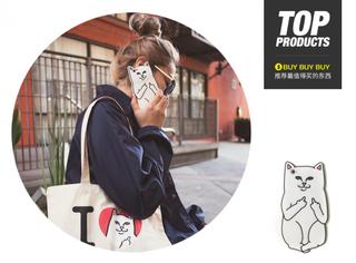 【买买买】手机壳就选它!萌你一脸的中指猫!
