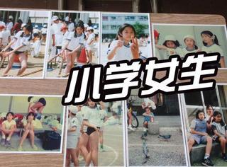 日本办了场小学女生摄影展,这些漂亮的小萝莉竟全靠搭讪