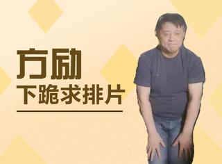 63岁制片人直播下跪磕头!你会为此买票支持《百鸟朝凤》吗?