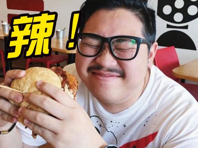 美国餐厅推出史上最辣汉堡,吃完后不得不请假休息了