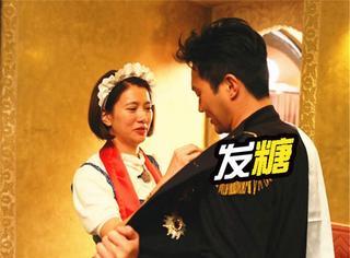 袁咏仪和张智霖又发糖了,这次还玩起了cosplay