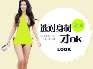 怎么穿都不好看?找对自己的身材,对症下药才是关键!
