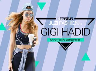 """""""全副武装""""去运动,Gigi Hadid这身行头有点大!"""