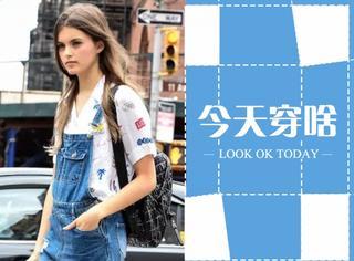 【今天穿啥】涂鸦衬衫和牛仔背带裤才是真的减龄cp