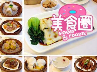 舌尖上的广东早茶,哪个是你的必点?
