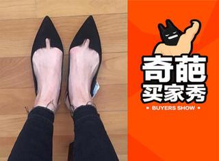 【奇葩买家秀】这是一双有态度的鞋,你的脚也能竖中指