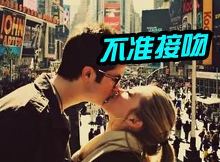 不准竖中指、不能公开接吻:迪拜你钱多事儿也多