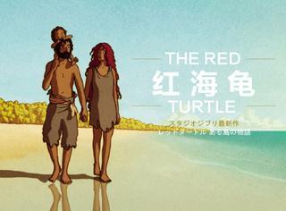 没有了宫崎骏的吉卜力竟然跟荷兰导演拍了个电影,还全程零对白!