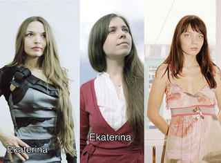 乌克兰的神秘小镇里,女生都能被出售,她们的名字都叫Ekaterina