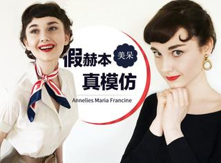 利用化妆和造型,17岁比利时少女模仿了100年内的各路女神!