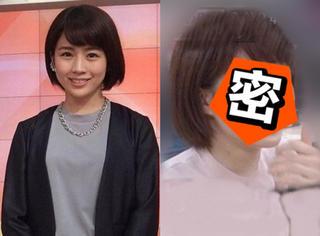 日本颜值最高的女主播,素颜竟是这样的