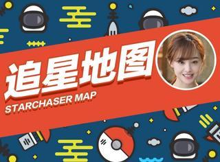 【追星地图】朴灿烈明日现身北京,刘亦菲将到成都路演