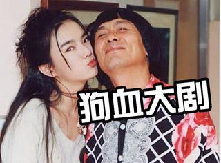 猪哥亮回骂女儿太毒,可是缺席14年的父爱哪那么容易被原谅!