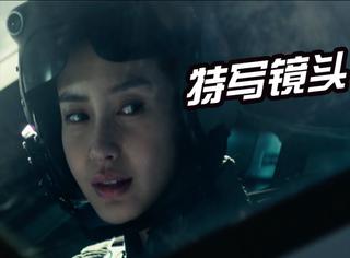 中国女星都爱好莱坞打酱油?baby为了一秒镜头拼了!