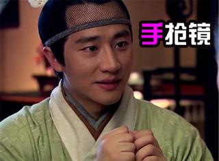 黄轩的手是真丑啊,刘诗诗跟他搭戏时竟然没笑场?