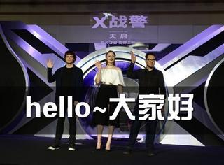 """《X战警:天启》中国发布会:导演现场""""变种""""差点吃掉粉丝送的玩偶!"""