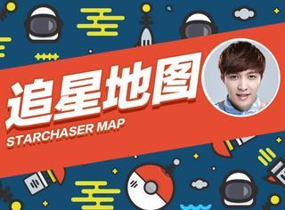 【追星地图】张艺兴明日现身柏悦酒店,刘亦菲将到广州