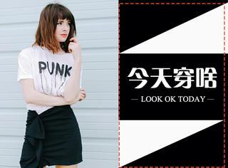 【今天穿啥】字母T恤和迷你裙才是增高的穿搭利器