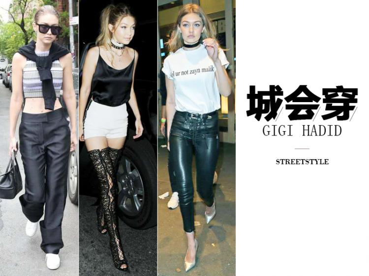 Gigi Hadid:不以显瘦显高显时髦为目的的穿衣不是好穿衣!
