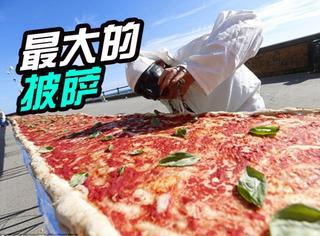意大利厨师们烤了个世界最长的披萨,达2000米