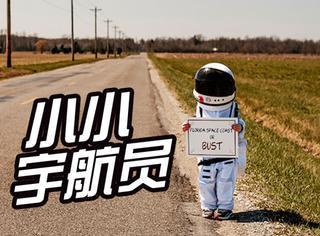 这个老爸很酷,让4岁的儿子成了一名特殊的小宇航员
