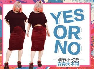 "Yes Or No | ""瘦身""5KG,我说都是因为露腰你信么!"