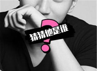 """【猜猜TA是谁】他是歌手出道的演员,婚变传闻成为""""月经帖"""""""