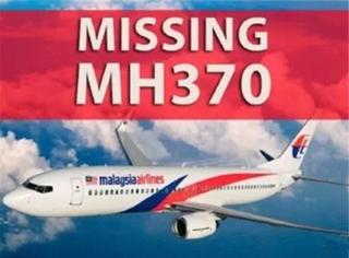 这十架消失在天空的飞机,你们在哪里?