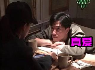 刘翔李晨周杰伦,哪有那么多高冷,在真爱面前全都变成了孩子!