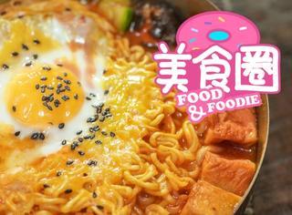 """简单粗暴的部队锅,大部分食欲都能被这一""""锅""""填平!"""