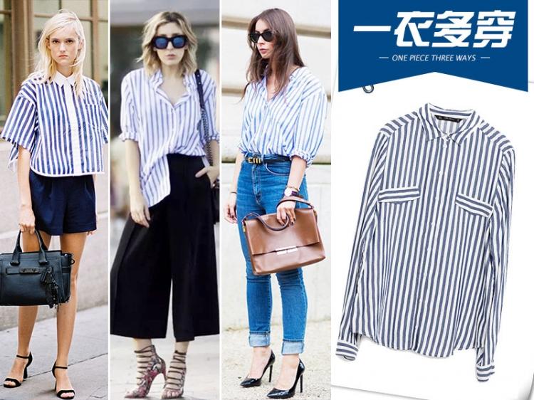 【一衣多穿】这么清新的蓝白条纹衬衣,你可别穿成了病号服!