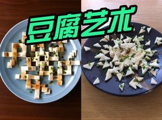 城会玩,日本网友用豆腐搭出了一座宫殿