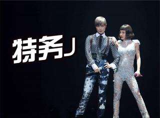 蔡依林邀李宇春同台表演,俩人竟然莫名配一脸!