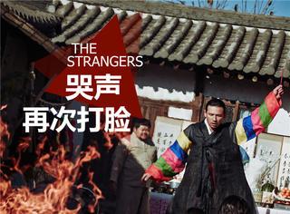 又有韩片在戛纳打中国电影的脸,导演甚至不满自己的中文译名!