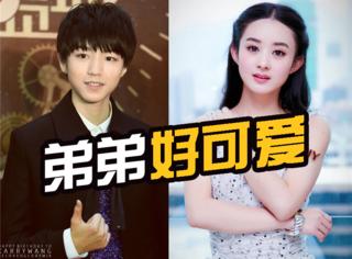 网曝赵丽颖将合作王俊凯,这个姐姐似乎也有迷妹属性