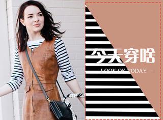 【今天穿啥】配上皮裙的条纹衫竟然可以穿的这么帅气!