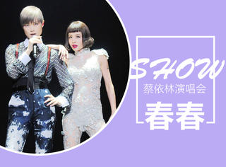李宇春助阵蔡依林演唱会,一个帅气一个美艳就是养眼!