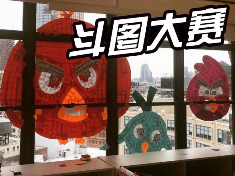 他在窗户贴了个hi,结果得到了对面整栋楼的回应_橘子娱乐