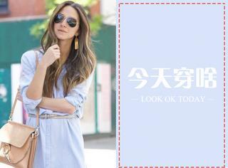 【今天穿啥】清爽入夏就应该穿上衬衫裙和白球鞋!